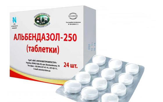 Альбендазол упаковка