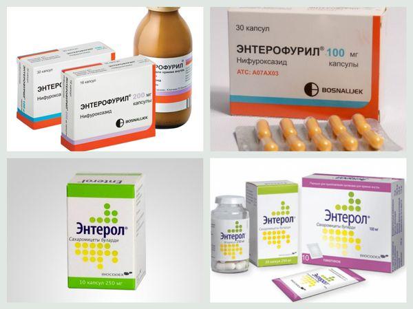 Препараты против дисбактериоза