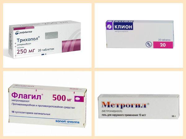 Аналоги Метрогидазола от паразитов