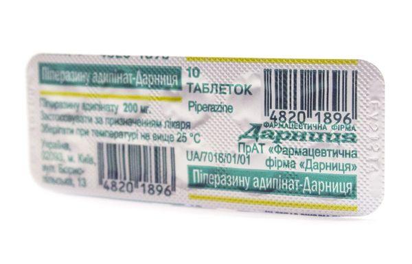 Пиперазин в виде таблеток