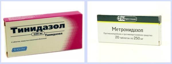 Метронидазол, Тинидазол для лечения трихомоноза