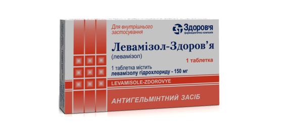 Левамизол как аналог Декариса