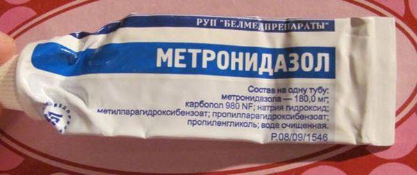 Крем на основе метронидазола
