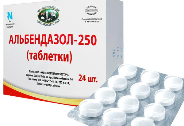 Препараты Албендазола