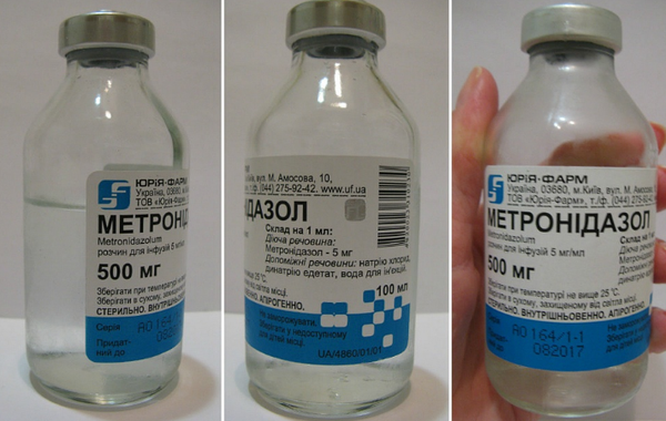 Метронидазол для инфузий
