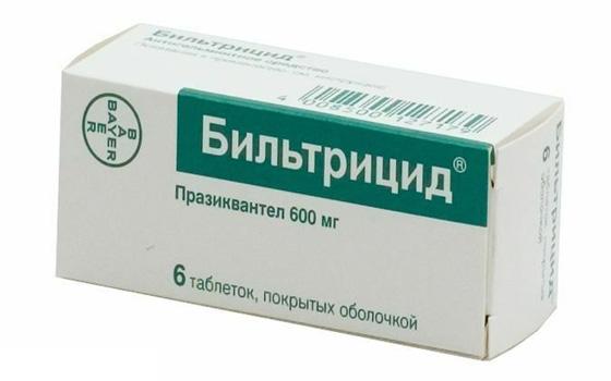 Бильтрицид коробка