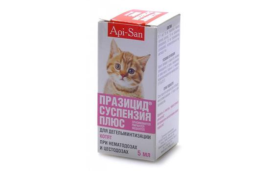 Празицид для котят