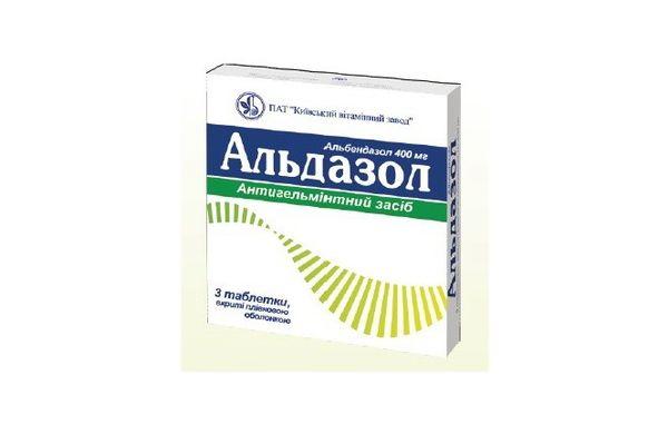 Альдазол от паразитов