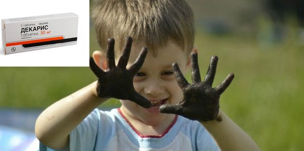 Лечение гельминтозов у детей «Декарисом»