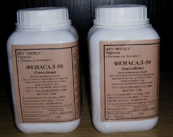 Фенесал для лечения гельминтозов