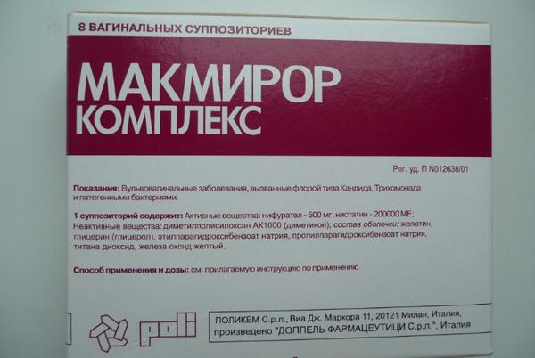 Макмирор комплекс
