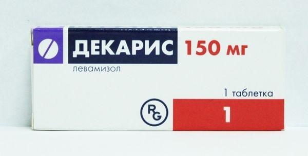 антигельминтное средство