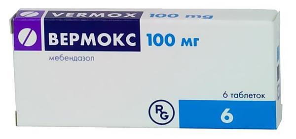Медикаментозное лечение энтеробиоза