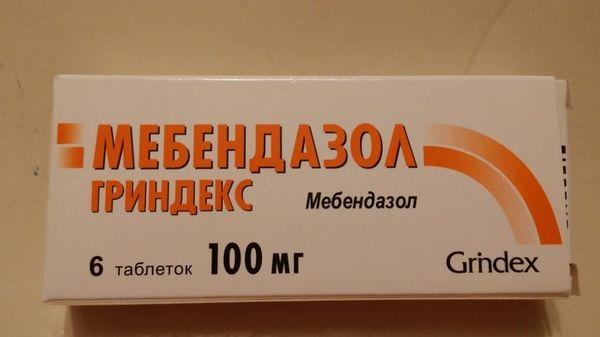 Таблетки Мебендазола от глистов