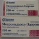 Метронидазол для животных — польза или вред?
