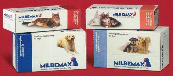 Таблетки для собак Мильбемакс