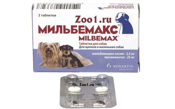 таблетки для котов от глистов дронтал