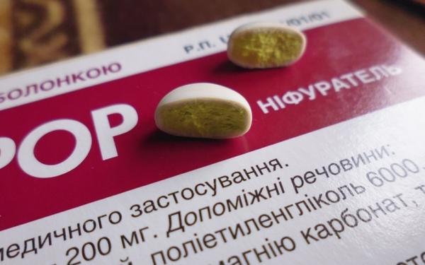 Нифурател — антибактериальный препарат