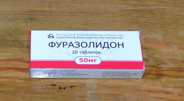 Показания к применению Фуразолидона